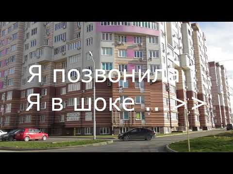 АНАПА Продажа квартир у моря 2017-2018гг ЦЕНЫ КОСМОС ...