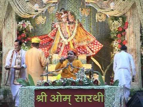 Radhe Krishna Bhajan by Swami Radhakrishnaji Maharaj