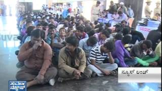 500 rowdy sheeter got strict warning from Bangalore east division police