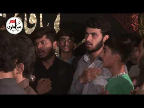 MatamDari I Majlis 31 July 2018 | Imambargah Hussainia Sahi Chawan Multan