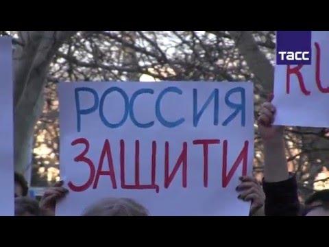 Воссоединение Крыма с Россией. Хроника событий