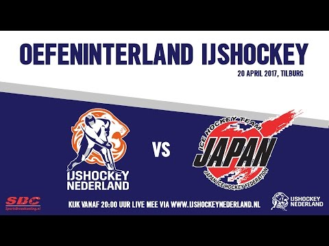 Livestream ijshockey Oefeninterland Nederland - Japan 20 april 2017