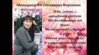 Поговорки пословицы загадки о русском слове