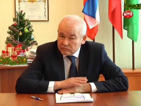 Пресс-конференция А.В.Челтыгмашева 30.12.16