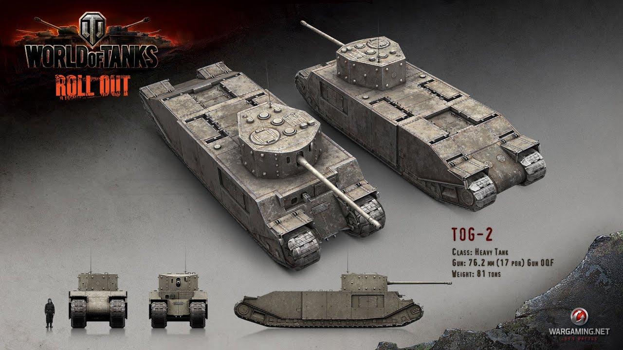 how to play bottom tier heavy tank
