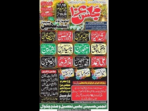 Live Majlis e Aza 18 Muharram 2018 Imambargah Al Najaf Bheen village Chakwal