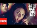 Mujhe Raat Din Bas Lyrical Video | Sangharsh | Sonu Nigam | Akshay Kumar, Priety Zinta, Aman Verma