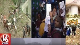 Amarnath Yatra Begins || First Batch Of Pilgrims Leaves Jammu |