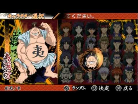 Rurouni Kenshin: MKR Saisen - ALL CHARACTERS & SPECIALS (FINISHING ATTACKS)