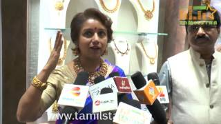 Revathi Inaugurates Prince Jewellery Showroom