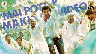 Meendum Oru Kadhal Kathai - Making Video