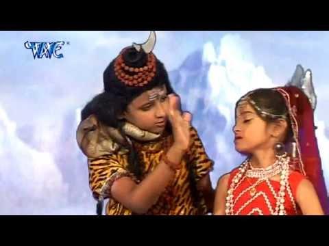 Naiher Mat जाई गौरा  -Devghar Shobhela Sawan Me -Pawan Singh-Bhojpuri Kawar Bhajan 2015