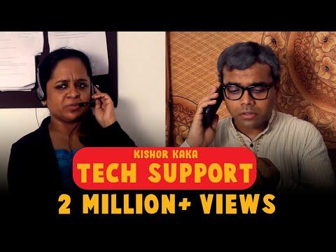 Kishore Kaka | Tech Support video