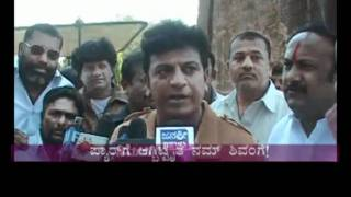 Kannada Movie Shiva Song Shooting: Bijapur - Suvarnanews