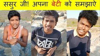 Prince Kumar Comedy | Hindi Comedy | PRIKISU - 149  | Vigo Video