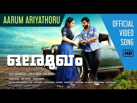 Ore Mukham Official Video Song - Aarum Ariyathoru | Dhyan Sreenivasan, Prayaga Martin