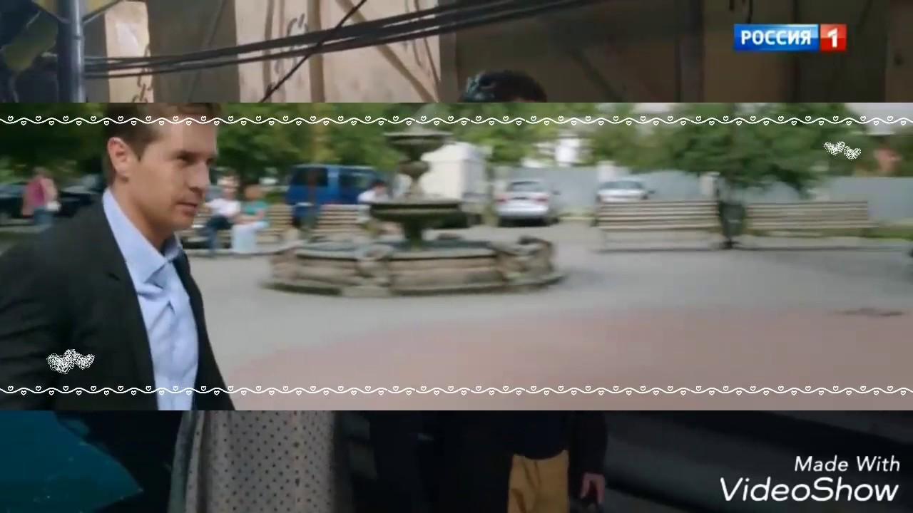Сериал капитанша 2018 смотреть на ютубе