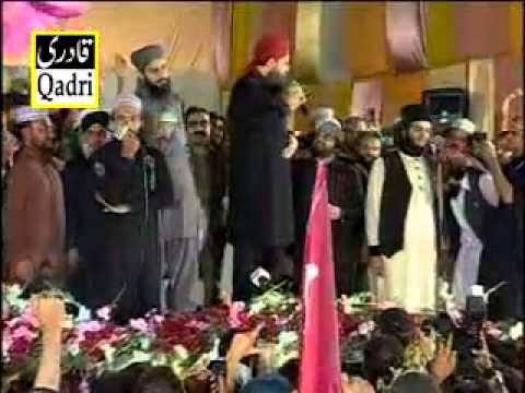 Muhammad Owais Raza Qadri Sb | Meran Walion Ke Imam | Noor Ka Sama Islamabad 2012 video