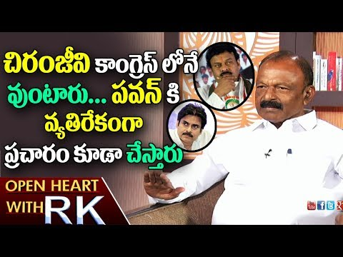 AP PCC Chief Raghuveera Reddy About Chiranjeevi and YS Jagan | Open Heart With RK | ABN Telugu