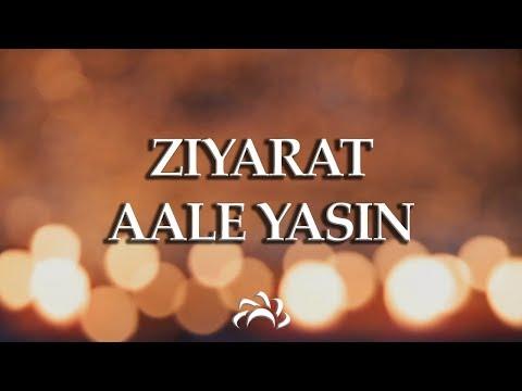 Ziyarat Ale Yasin - Keys to Paradise - زيارت آل ياسين