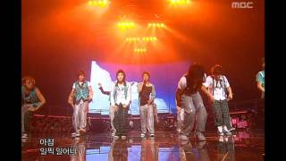 Super Junior - Dancing out, 슈퍼주니어 - 댄싱 아웃, Music Core 20060826