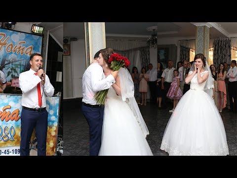 Пісня для нареченої Ірини,від нареченого Назара