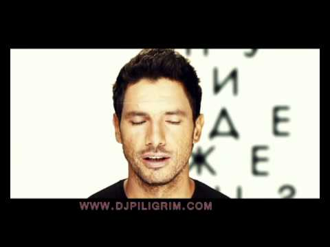 Dj Piligrim - MF (jealousy) (official video)