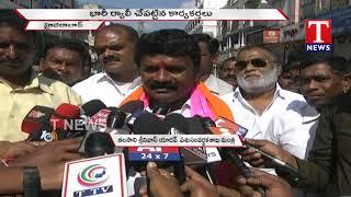 Minister Talasani Srinivas Yadav Filed Nomination - Sanath Nagar - Telangana  live Telugu - netivaarthalu.com