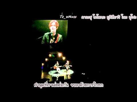 [Fancam&subthai&Kara] 150927 KOISHIKUTE at Japan tour 2015 in Kanagawa