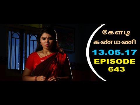 Badho Bahu Episode 156 April 11, 2017 Webisode
