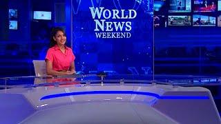 Ada Derana World News Weekend | 12th September 2020