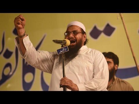 QuintHindi: हाफिज सईद की धमकी, कश्मीर में अभी और बढ़ेगी हिंसा