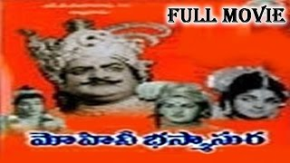 mayamohini - Mohini Bhasmasura Telugu Full Length Movie II  S.V Ranga Rao, Ramakrishna, Padmini