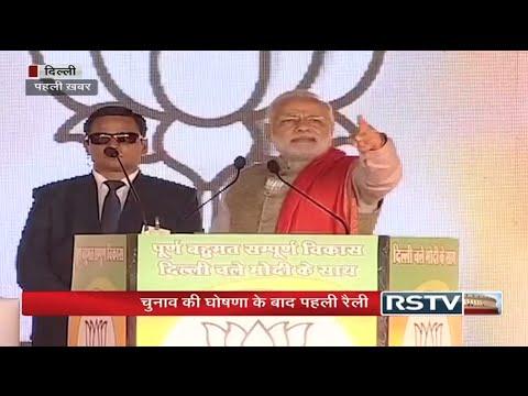 Hindi News Bulletin | हिंदी समाचार बुलेटिन - Jan 31, 2015 (8 pm)