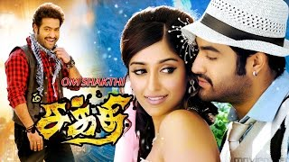 om sakthi tamil full movie | jnr ntr tamil full length movies