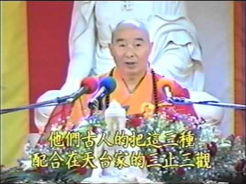 Kinh Vô Lượng Thọ (1994) Tập 26 - PS Tịnh Không