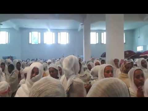 EOTC: Ethiopian Orthodox Church Congregation in Beirut, Lebanon (በቤይሩት የሚገኙ የቤተ ክርስትያን ምዕመናን)