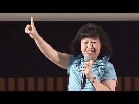 【KO-EN】幸せになれるココロの元気の作り方 / 大谷由里子