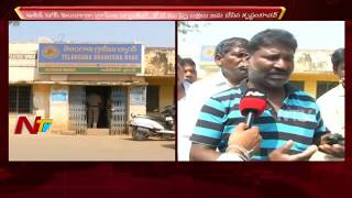 Telangana Grameena Bank Fraud: Depositor Face to Face || Aziz Nagar