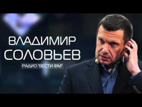 Владимир Соловьев и Филипп Гросс Днепров – Забастовка дальнобойщиково0
