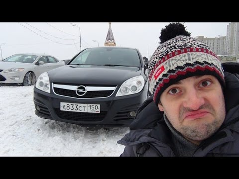 #ЛЮТЫЙ НЕМЕЦ - OPEL VECTRA C- 1.8 MT (140 л.с.)