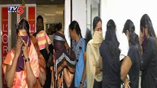 బ్యూటీపార్లర్ లో వ్యభిచారం..! | Prostitution In Beauty Parlour | Guntur