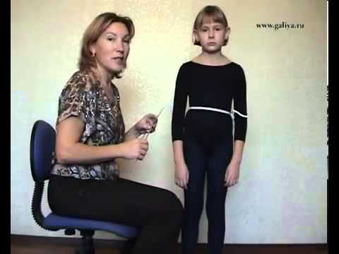 Видео как снять мерки с ребенка