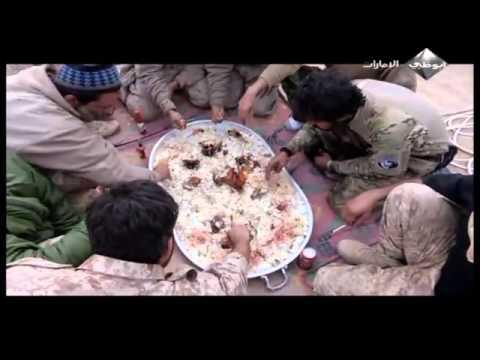 القوات المسلحة الاماراتية في أفغانستان  UAE Armed Forces in Afghanistan