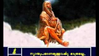 Romans - Romans 4 Malayalam Picture Bible