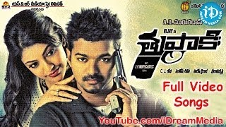 Thuppakki - Tupaki Movie Songs | Tupaki Telugu Movie Songs | Vijay | Kajal Agarwal