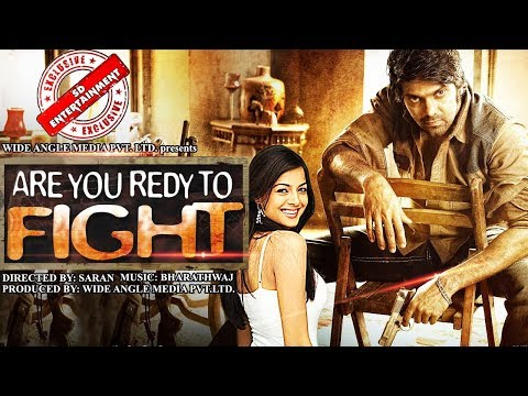 Are You Ready To Fight│Full Movie