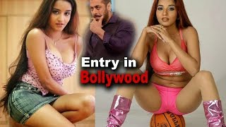 Hot Bhojpuri Actress Monalisa Entry in Bollywood