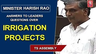 Minister Harish Rao Answers To Leaders Questions Over Irrigation Projects In Assembly  - netivaarthalu.com