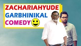 Zachariayude Garbhinikal - Zakkariya Garbinigal Full Comedy